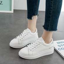 Hot Sale Chunky Sneakers Platform Women White Thick Sole Ladies Female Shoes Fashion Casual D0062