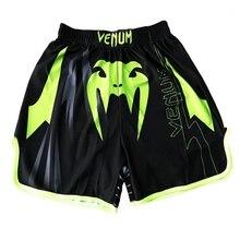 2021 New Sanda fight boxing suit shorts clothes training boxing martial arts shorts