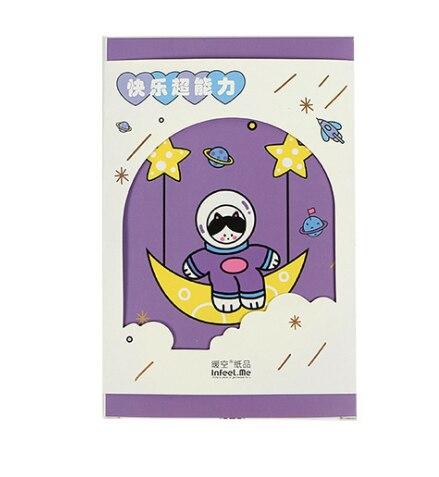 P102- Happy Animal Paper Postcard(1pack=30pieces)