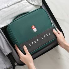 Waterproof Fabric Medicine Cabinet Storage Box First Aid Kit Thickened Layered Medicine Box Large-Capacity Home Portable