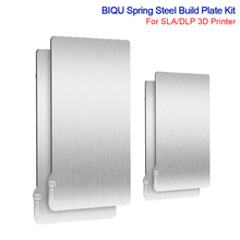 BIQU Spring Steel Flexible Build Plate Magnetic Base For Resin Printing 3D Printer Removal Spring Steel Sheet Anycubic Photon