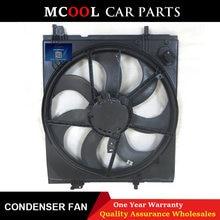 Охлаждающий конденсаторный вентилятор для авто nissan qashqai
