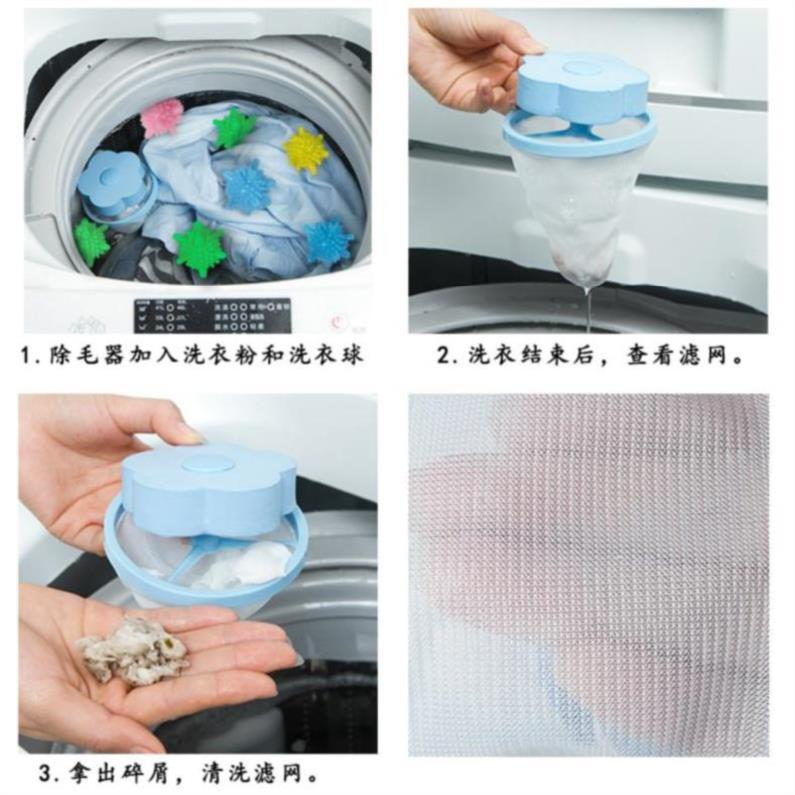 Washing Machine Cloth Bag Voile Small Package Clothes Network Unsolicited Vacuuming Hair Network Cartridge Furry Ball Encryption