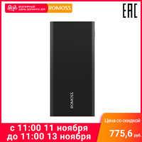 Externe Batterie Romoss RT10-211-2544 10000 mAh tragbare bank mobile batterie tragbare batterie