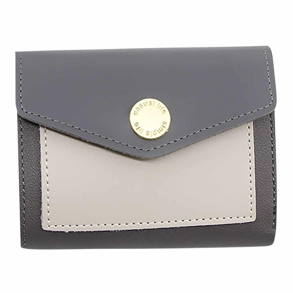 ファッションミニバッグマネークリップ財布女性と男性 Panelled 掛け金大容量マルチカードクレジットカードホルダーポーチ財布バッグ