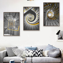 Скандинавская черно белая и Золотая стена лестница художественные