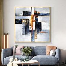Abstrato geométrico pintura a óleo 3d grande tamanho 100% pintados à mão sobre tela moderna paisagem arte da parede para decoração casa