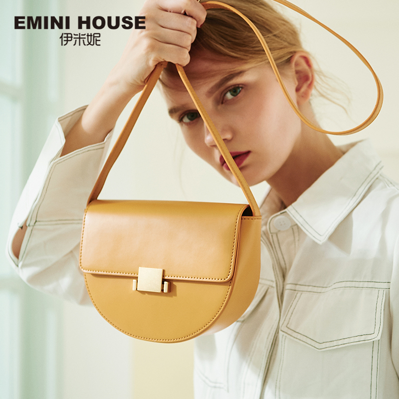 Saddle-Bag Messenger-Bags Emini House Leather Women Split Lock for Chic Simple-Style
