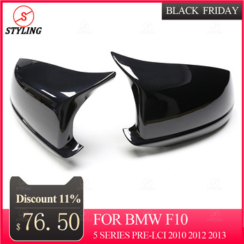 ABS Mirror Cover M LOOK For BMW F10 Side RearView Mirror Cover caps gloss black 520i 528i 535i 5 series Pre-Lci 2010 2012 2013