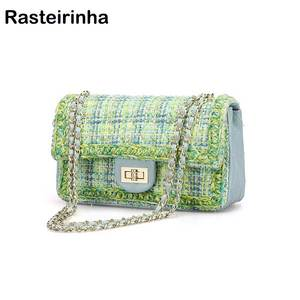 Bags for Women 2020 Weave Ladi