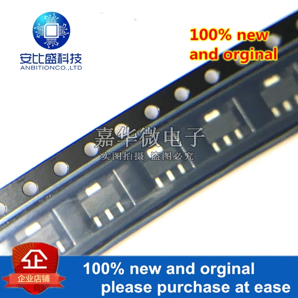 10pcs 100% New And Orginal 2SK2596BXTL-E Silicon N-Channel MOS FET UHF Power Amplifier In Stock