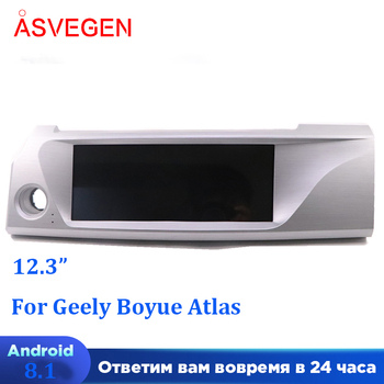Android 8.1 12.3 inch For Geely Boyue Atlas With Ram 2G+ 32G Car Multimedia DVD Player Stereo Radio Built in WIFI GPS Navigation