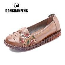 Dongnanfeng/Женская обувь для мам; Женская из натуральной кожи