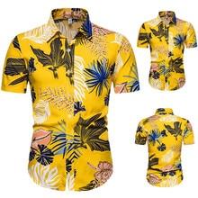 2020 Summer Yellow Hawaiian Shirt Mens Leaf Print Short Sleeve Cotton Men Casual Slim Fit Shirts Chemise Homme camisa masculina