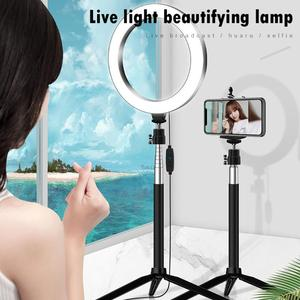 Image 1 - 20cm LED Selfie Ring Light 3200K 5500K High quality Photography Dimmable Video Fill Lamp with Tripod Live Broadcast Props