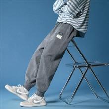 Pants Streetwear Joggers Casual Trousers Harem Hip-Hop Corduroy Mens Fashion Spring Ankle-Length