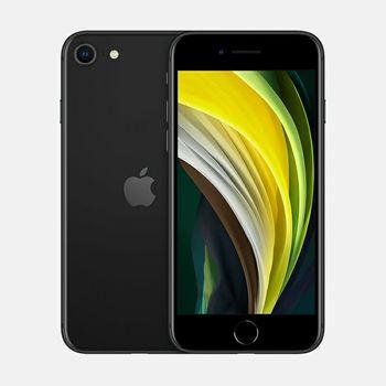 Original Unlocked Apple iPhone SE 2020  4.7-Inch HD Display A13 Processor 3G Memory 12 Million Pixels Six-Core Waterproof Phone 1