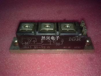 IRKT 91-12 W--RXDZ