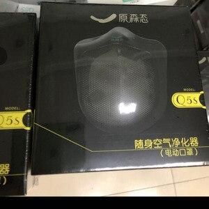 Image 3 - Q5S 전기 안티 헤이즈 살균 마스크 호흡기 PM2.5 호흡 필터 재사용 가능한 입 커버 전기 마스크 공급 공기