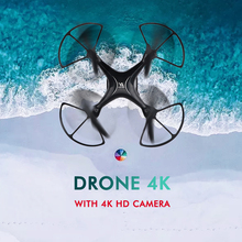 цена на S8 Drone 4K Wide Angle 4K Camera FPV Real-time Transmission Drones Video Live Recording Quadcopter Height To  Drone Camera Toys