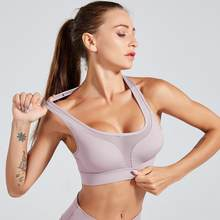 New Back Pocket Padded Underwear Gym Sports Bras Top Women Mesh Patchwork Fitness Athletic Brassiere Vest-type Yoga Bras Girl(China)