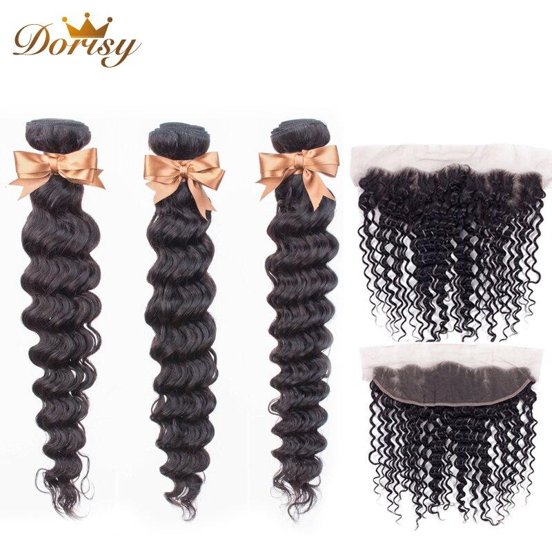 Brazilian Deep Wave Bundles With Frontal 10-24Inch Human Hair Bundles With Closure Lace Frontal With Bundles Hair Extensions
