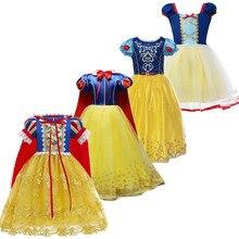 VOGUEON Bebê Menina Vestido Infantil de Luxo Branca de Neve Princesa Cosplay Crianças Vestir Roupa de Branca de Neve Para A Festa de Halloween