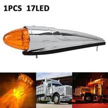 12V 17 LED dachowa kabina światła sygnalizacyjne samochodowe lampy zewnętrzne górne światło obrysowe Auto ciężarówka z przyczepą ciężarówki lampy bursztynowy kolor