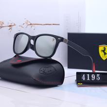 New Retro polarized Sunglasses Men Brand Designer Vintage Sunglasses Men Polarized Square Glasses Fo