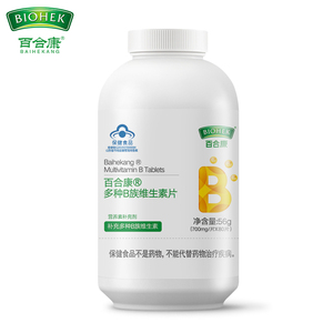 Витамин В комплекс Витамины B1 B2 B6 B12 таблетки фолиевая кислота Пантотеновая Кислота добавки бутылка