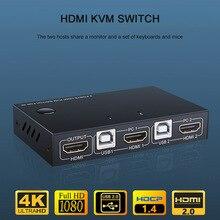 Переключатель KVM 4K с 2 портами HDMI USB, сплиттер для совместного использования монитора, клавиатуры, мыши, Адаптивная декорация EDID/HDCP