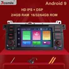 Josmile 자동차 멀티미디어 플레이어 1 딘 안드로이드 9.0 BMW E46 M3 로버 75 쿠페 네비게이션 GPS DVD 자동차 라디오 318/320/325/330/335