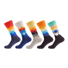 Fashion mens cotton happy socks long colorful funny men art calcetines hombre divertidos lager size 5 pairs/lot