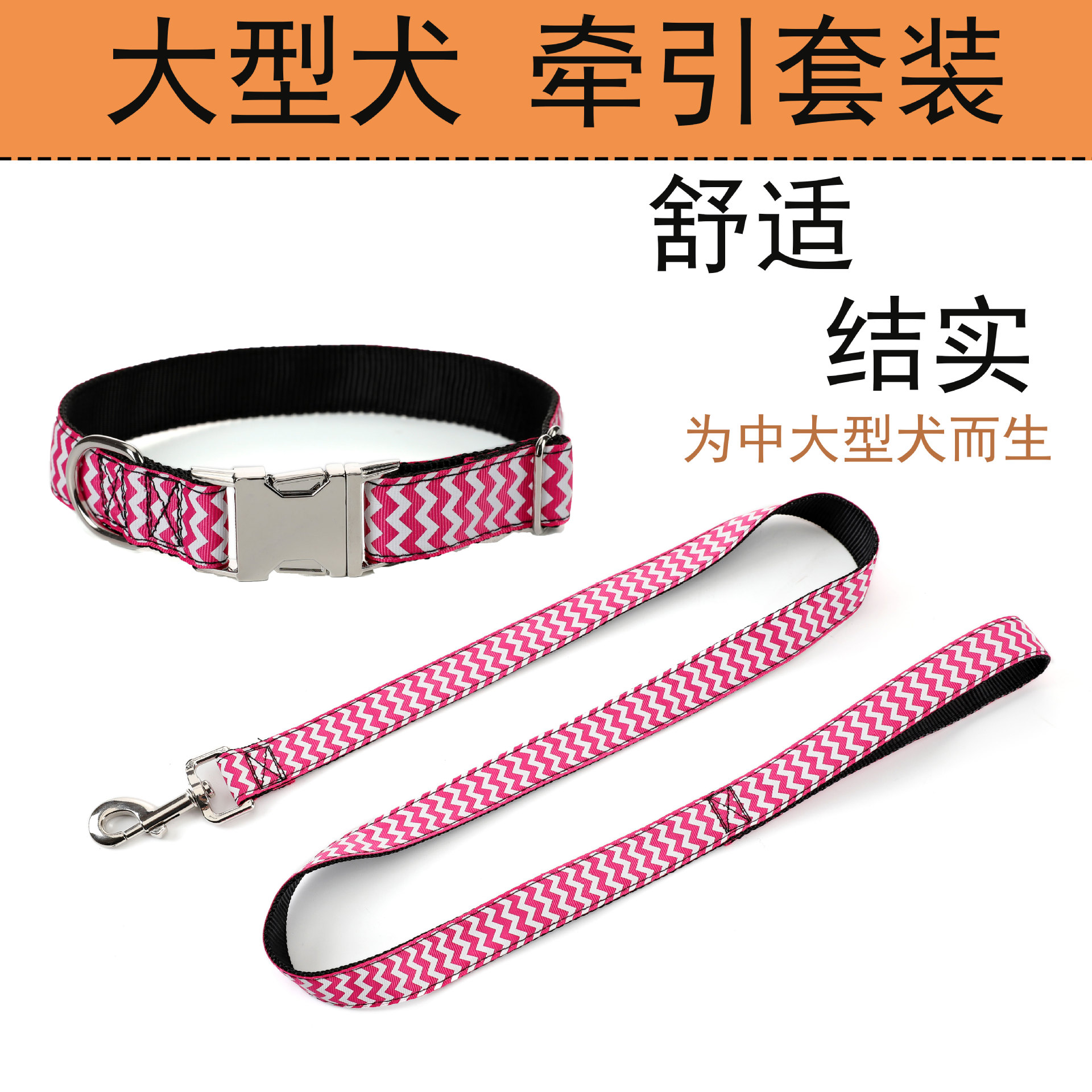 Pet Dog Collar Wave Pattern Haulage Rope Package Innovation Pet Supplies New Style