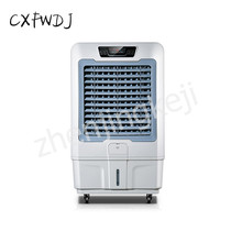 цена на Industrial Chiller Mobile Water Air Conditioning large Water Cooled Air Conditioner Single Cold Commercial Refrigeration Fan