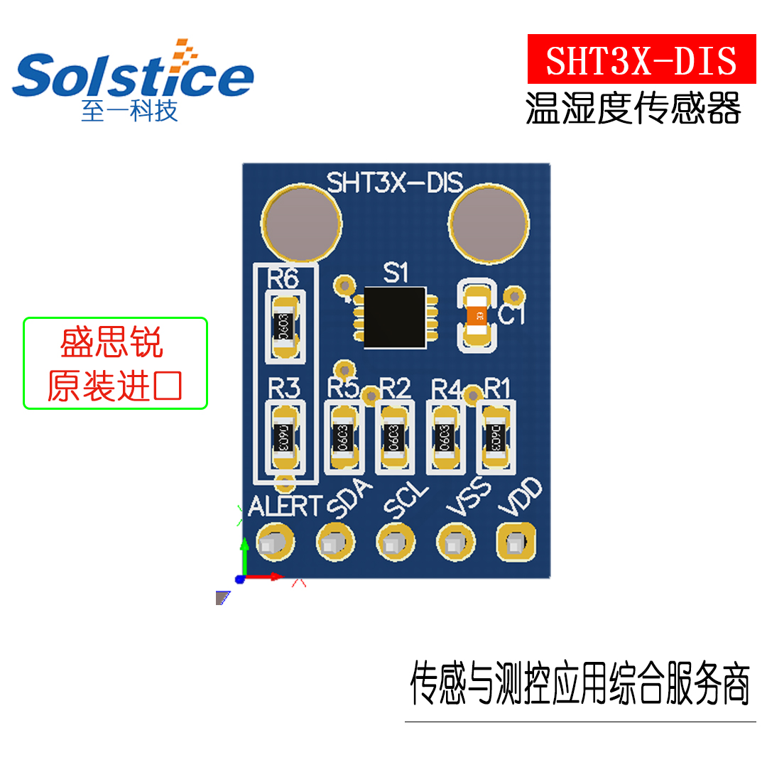 SHT31-DIS Sensirion 3rd Generation Digital Temperature And Humidity Sensor Module SHT30
