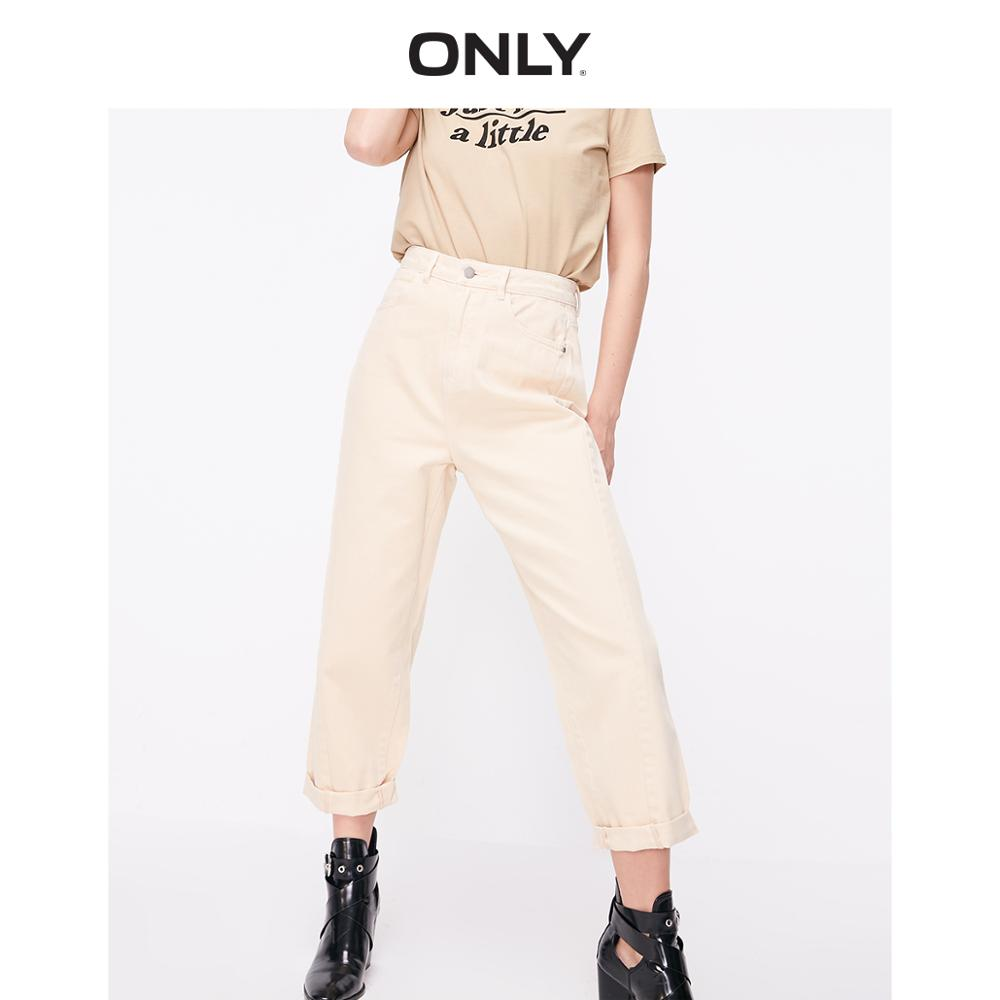 ONLY Women's  Loose Fit High-rise Crop Jeans | 119149688