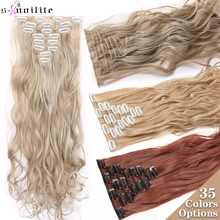 SNOILITE 24inch 8pcs/set Wavy 18 Clips in False Hair Styling Synthetic Hair Extensions Ombre Hairpieces Extension hair for women