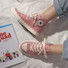 Trainers Girls Skateboard Shoes Street Style Women Pink Canvas