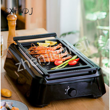 Household Smokeless Electric Oven Korean Non-Stick Electric Grill Barbecue Pot Infrared Constant Temperature Barbecue Machine цена и фото