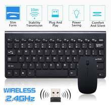 Беспроводная клавиатура и мышь 24 ГГц