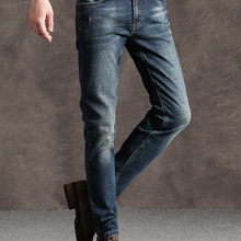 Mens Jeans High Quality Blue Black Color Straight Ripped