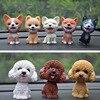 揺れヘッド犬のおもちゃの車家具記事ダッシュボード人形かわいいうなずき装飾テディベアハスキーコーギーインテリア家具のギフト
