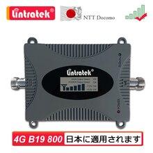 Lintratek Band19 LTE 800mhz 휴대 전화 신호 부스터 4G 800 핸드폰 리피터 앰프 4G 인터넷 데이터 사용 일본 #7 1