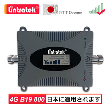 Lintratek Band19 LTE 800mhz الهاتف المحمول الداعم إشارة 4G 800 الهاتف المحمول مكرر مكبر للصوت 4G استخدام بيانات الإنترنت لليابان #7 1