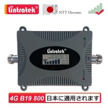 Lintratek band19 lte 800mhz telefone móvel impulsionador de sinal 4g 800 celular repetidor amplificador 4g internet uso de dados para japão #7 1