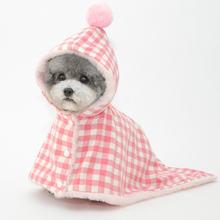 Новое покрывало для собак теплый спальный мешок кошек зимняя