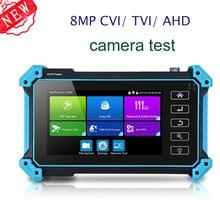 Honyde Newest 5 Inch IP HD CCTV Camera Tester Monitor IPC5200 AHD CVBS CVI TVI 8MP Camera Tester HDMI VGA Input WIFI POE PTZ