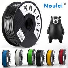 Noulei filamento 3d alta pureza pla 1.75mm 1 kg 3d impressora filamento 3d caneta pla filamento 6 cores diy presentes