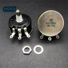 [Yk] wx112 wx050 22r 47r 100r 150r 5w única volta em torno do potenciômetro interruptor de resistência ajustável